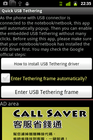 USB Tethering HomeScreen