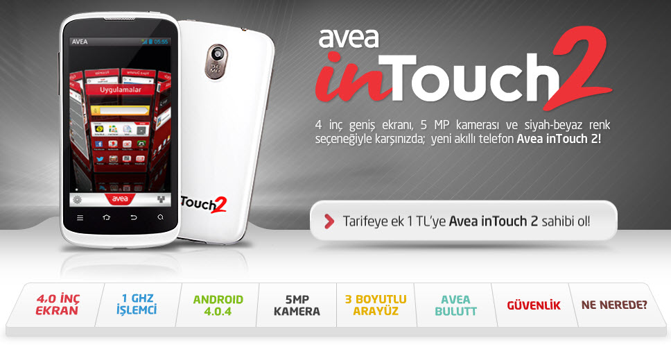 Avea inTouch 2 Banner